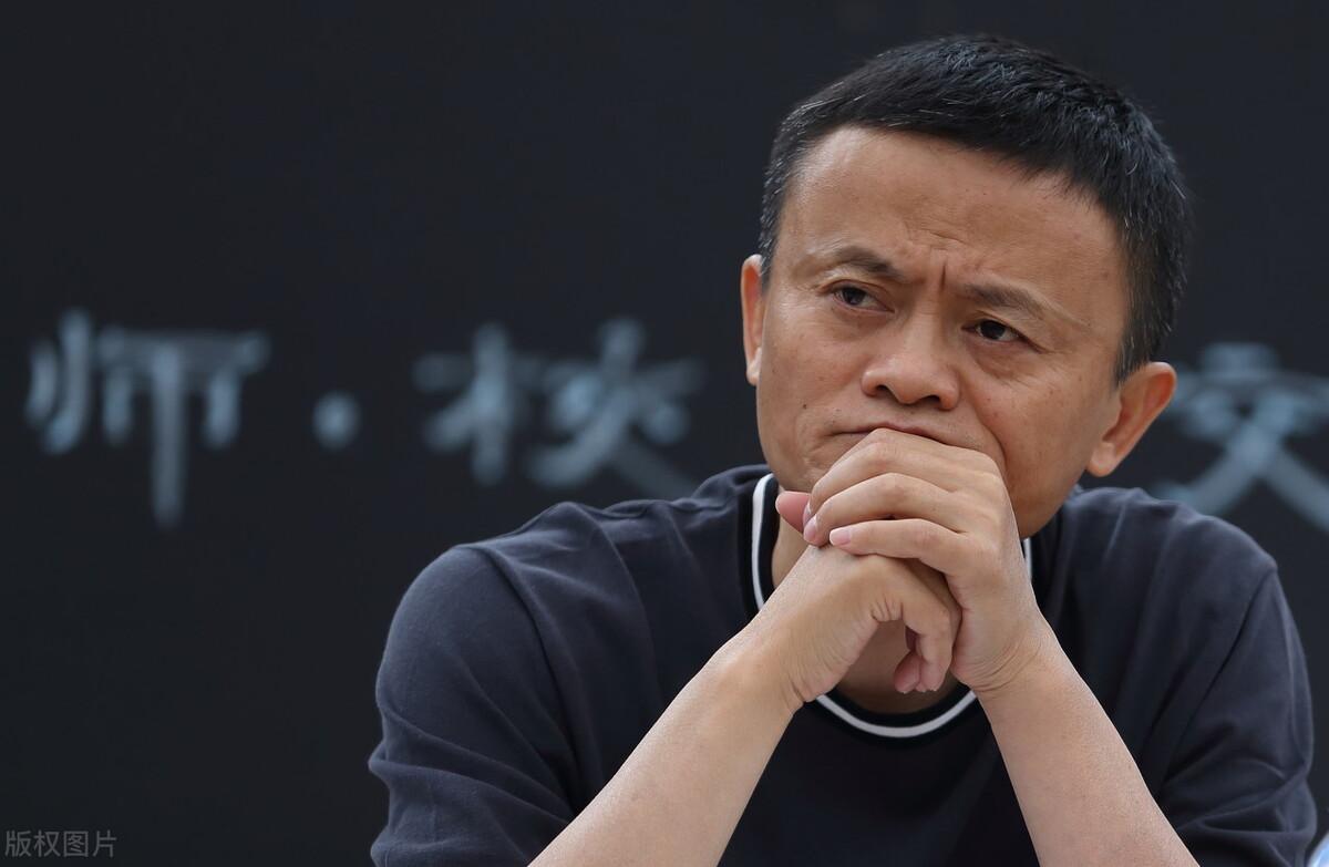 """80后身价3700亿""""顶替""""马云,电商行业""""大洗牌"""""""