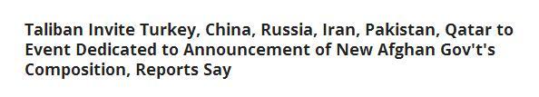 塔利班发言人宣布阿富汗战争已结束,向中俄等国发出邀请